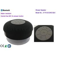 China Bluetooth shower speaker (waterproof for shower room application on sale