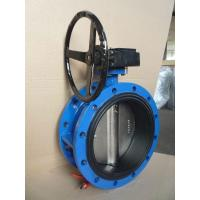 China Concentric Flanged Butterfly Valve, DN50-DN1600 PN10-16 on sale