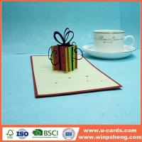 Buy cheap Most Popular 3d Christmas Cards Designs from wholesalers
