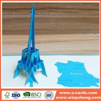 Buy cheap Personalised Engraved Visiting Card from wholesalers