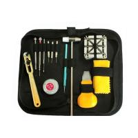 10 in 1 Watch Repair Tools bag Model:G029 Manufactures