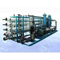 Buy cheap Seawater Desalination Plant from wholesalers