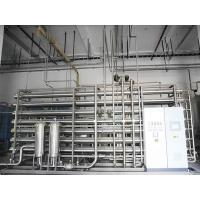 Buy cheap Pharmaceutical Water System from wholesalers