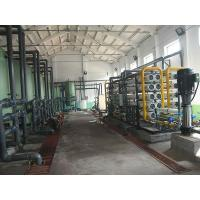 Quality Boiler Feed Water Treatment System for sale
