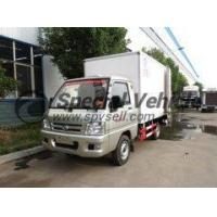 China Foton 2.6m small refrigerated truck for sale Foton 2.6m small refrigerated truck for sale on sale