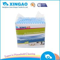 fashion colorful floor cleaning clot