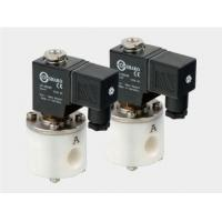2/2 WAY SOLENOID VALVE (Anti-acid & Alkali series, Direct acting)(40-12-10) Manufactures