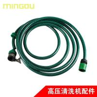 High Quality High Pressure Washer Inlet Hose Manufactures