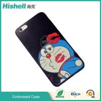 China Embossed Mobile Phone Case on sale