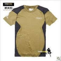T-shirt/Polo 511Quick-drying long-sleeved T-shirt Manufactures