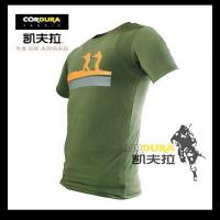 China T-shirt/Polo 511speed dry T-shirt on sale