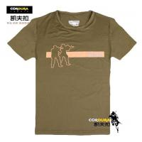 T-shirt/Polo 511 Quick-drying T-shirt Manufactures