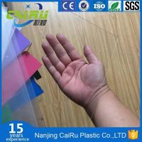 Buy cheap 1mm acrylic sheet from wholesalers