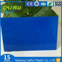 Buy cheap 1mm blue acrylic sheet from wholesalers