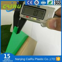 Buy cheap 1mm green acrylic sheet from wholesalers