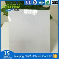 Buy cheap 1mm milky white acrylic sheet from wholesalers