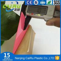 Buy cheap 1mm pink acrylic sheet from wholesalers