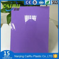Buy cheap 1mm purple acrylic sheet from wholesalers