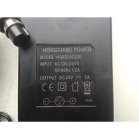 China 24v 2A Lead Acid Battery Charger (3 female) on sale