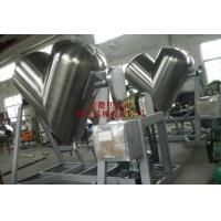 V type mixer Manufactures