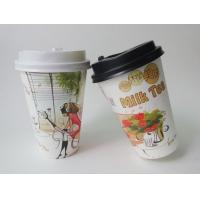 China Imprinted disposable coffee cup with lid paper cup on sale