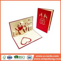 China Handmade Card Valentine Pop Up 3d Heart Card Template Free on sale