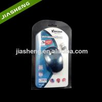 Buy cheap Made In China Plastic Slide Blister Packaging for computer mouse Of PET Material from wholesalers
