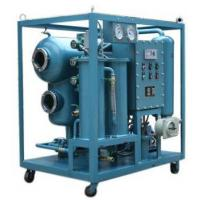 Lube Oil Purifier VHF Hydraulic Oil Filtration System Manufactures