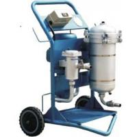Portable Oil Filtration Systems Portable Vacuum Dehydration Filter Cart Manufactures