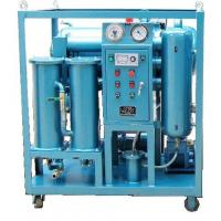 Lube Oil Purifier VLF Lube Oil Purifier Manufactures