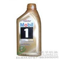 China Mobil Oil Oil / mobil 1 oil / Mobil 1 synthetic engine oil on sale