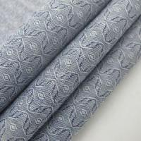 China 100% Cotton Jacquard Woven Fabric Latest Style on sale