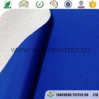 Low price guaranteed quality compounded fabric Manufactures