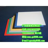 (SGS RoHS)Color Pvc Foam Board For Printing Engraving Cutting Sawing Manufactures