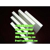 Buy cheap PVC foam board with different density/forex board/kappa from wholesalers