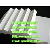 Buy cheap waterproof pvc foam board kitchen cabinets from wholesalers