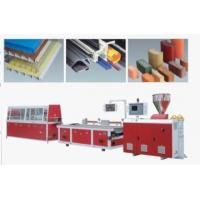 China PVC\PP\PE\PC\ABS profile production line on sale