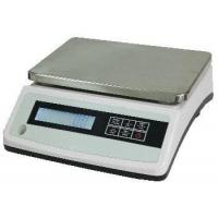 Buy cheap WP water proof weighing scale from wholesalers