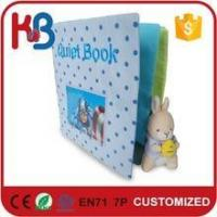 Buy cheap solid book/memory books/other baby toys from wholesalers