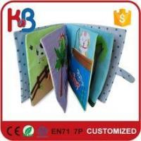 Buy cheap textile educational toddler busy book from wholesalers