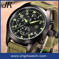 Buy cheap Luxury fashion watch from wholesalers