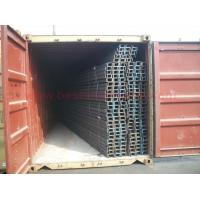 ASTM A36 American Standard Steel Channel Dimensions,Steel sizes under supply Manufactures