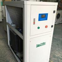 Industrial air cooled chiller, air cooled water chiller,scroll chiller Manufactures