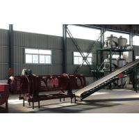 Buy cheap Cassava starch production line from wholesalers