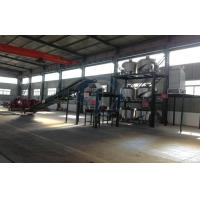 Buy cheap Cassava starch processing equipment from wholesalers