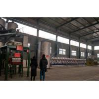 Buy cheap Automatic cassava starch production plant from wholesalers