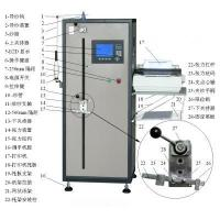TN11618 Electronic Single Yarn Strength Tester Manufactures