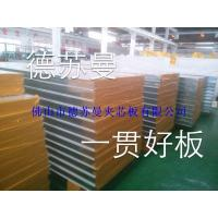 Glass wool sandwich panel - enterprise mouth type Manufactures