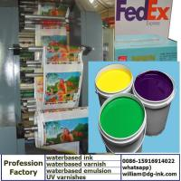 Buy cheap Rotogravure Printing Water Based Ink from wholesalers