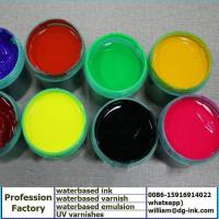 Buy cheap Flexographic Ink Paste from wholesalers